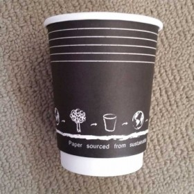 Black 8oz Double Wall Cup...